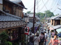 Old Kyoto08