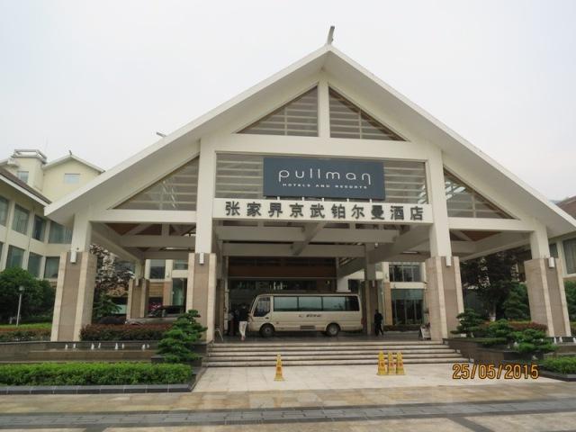 Pullman Hotel fascade