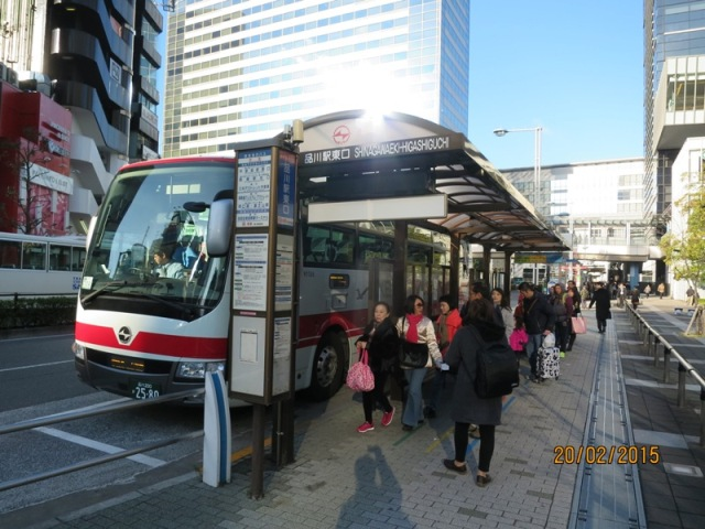 Shinagawa Gotemba bus pickup1