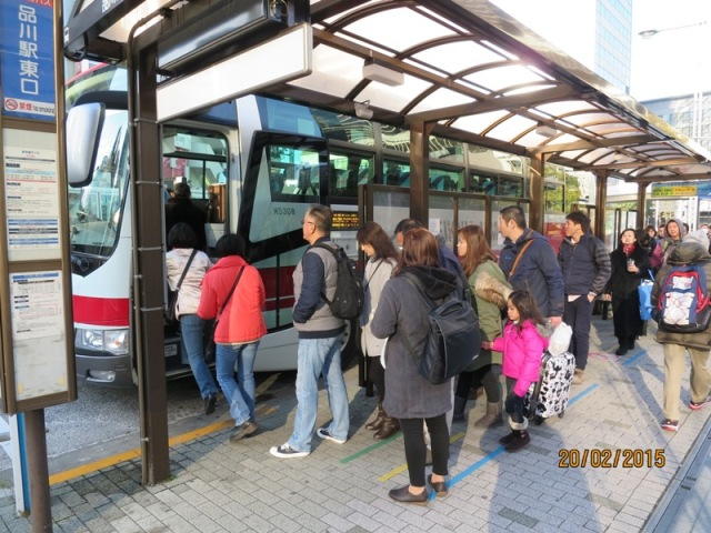 Shinagawa Gotemba bus pickup2