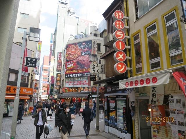 Shinjuku backstreets1