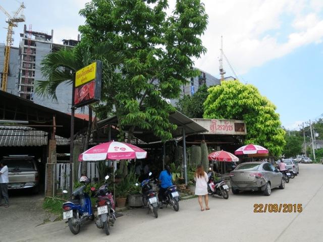 Sukhothai local restaurant lunch8