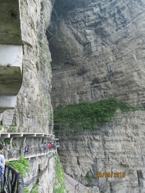 Tianmen Arch base1