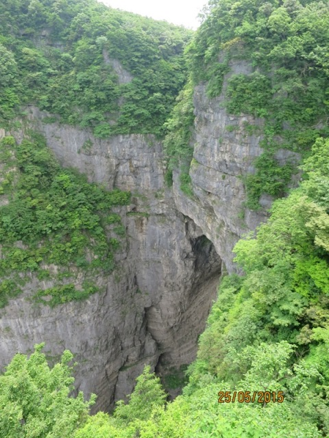 Top of Tianmen natural arch1