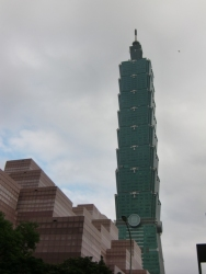 View of Taipei 101-2