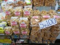 Warorot market6