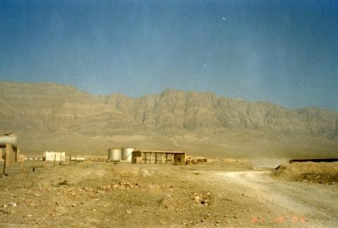 Xinjiang012
