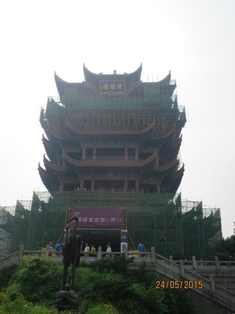 Yellow Crane Pagoda20