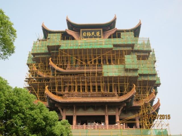 Yellow Crane Pagoda9