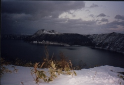 Lake Mashu-ko 7