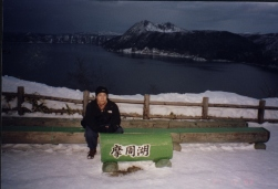 Lake Mashu-ko 9