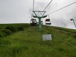 Mt Omuro3