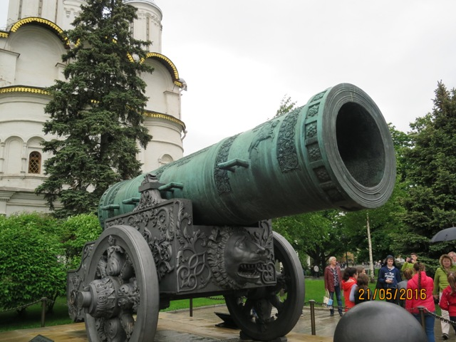 Biggest Cannon6