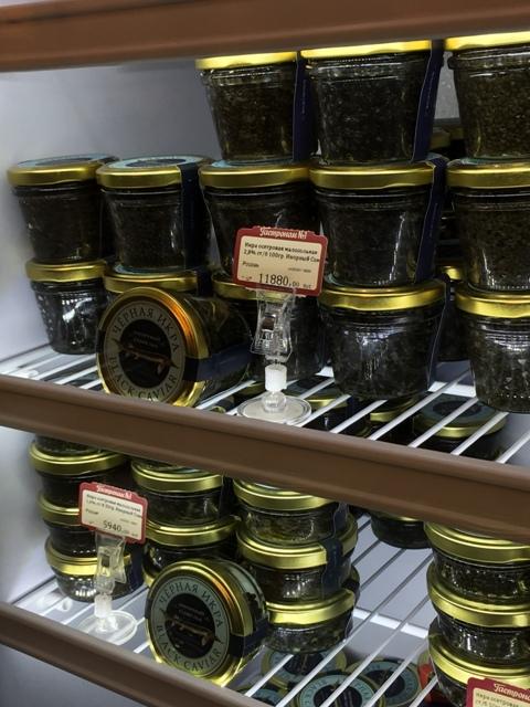 GUM Store Caviar2