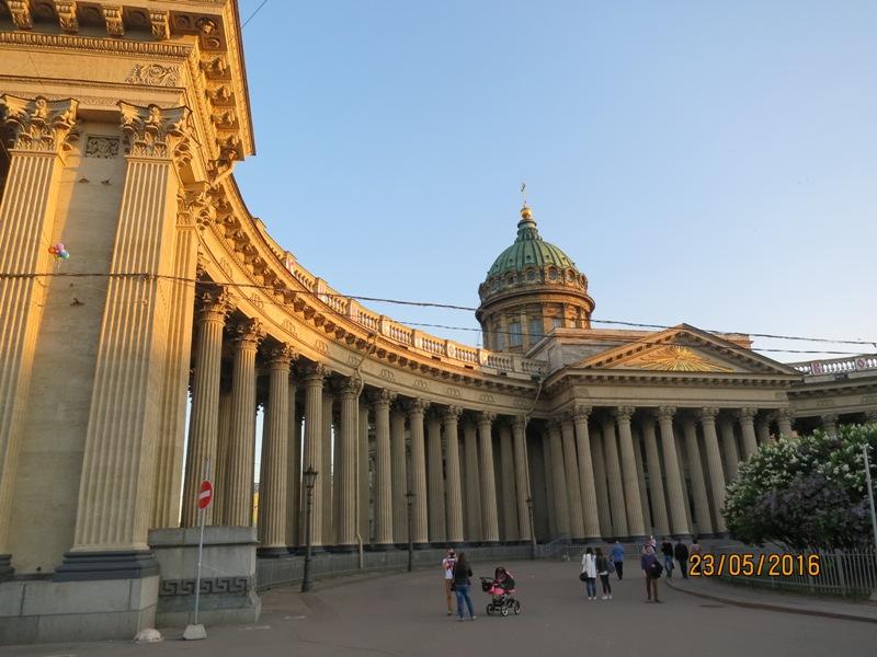 Kazan Catedral2