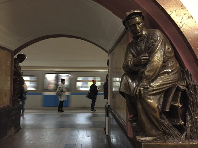 Ploshhcad Revolyutsii station7