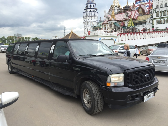 Stretch Limo2