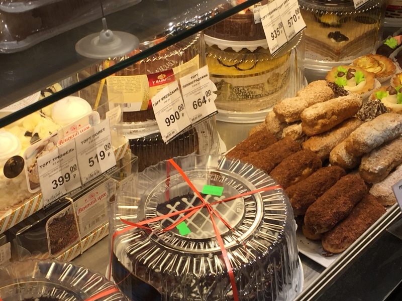 Supermarket Foodfare4