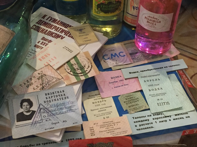 Vodka Museum33