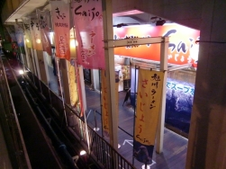 Noodle Alley - Shinagawa stn3