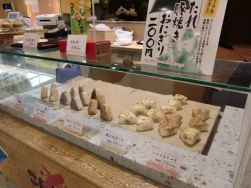Shinagawa stn food places4