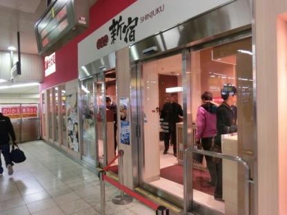 Shinjuku stn Ramen bkfast6