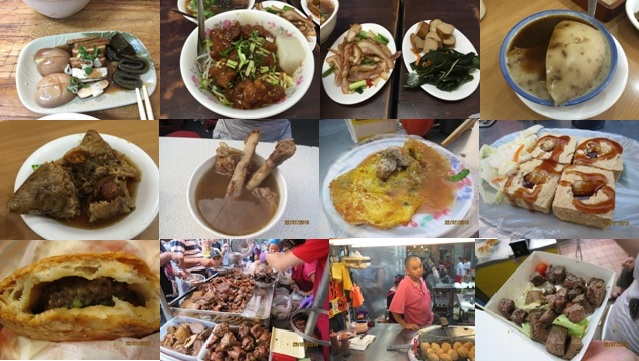 Journalog our Taiwan food coma