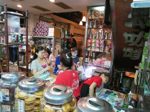 Fong Da coffee confectionery3
