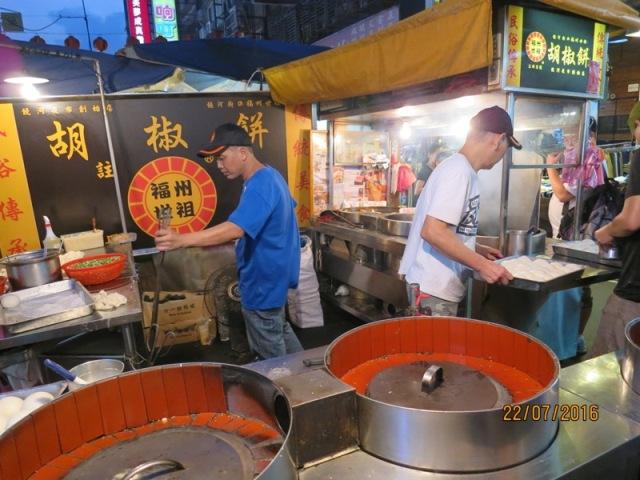 Fuzhou Pepper Pie2