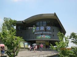 Maokong stop1