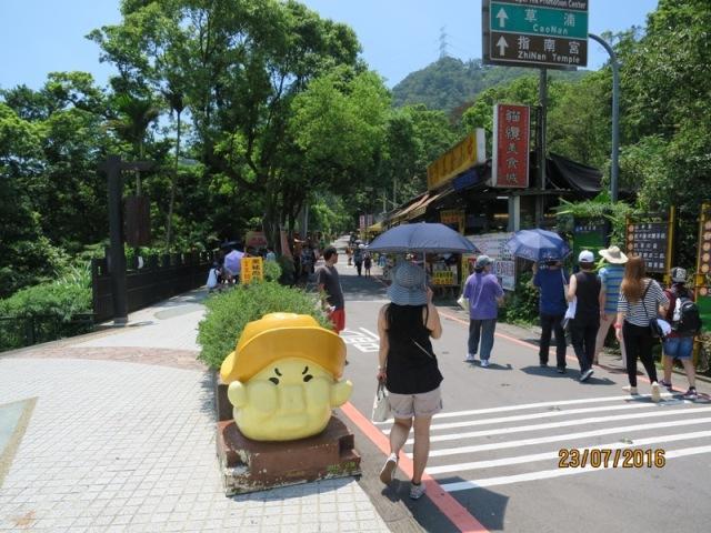 Maokong stop2