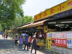 Maokong stop3