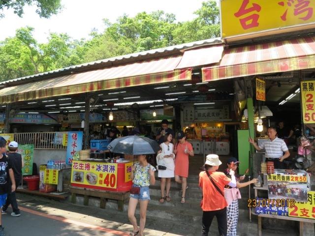 Maokong stop4