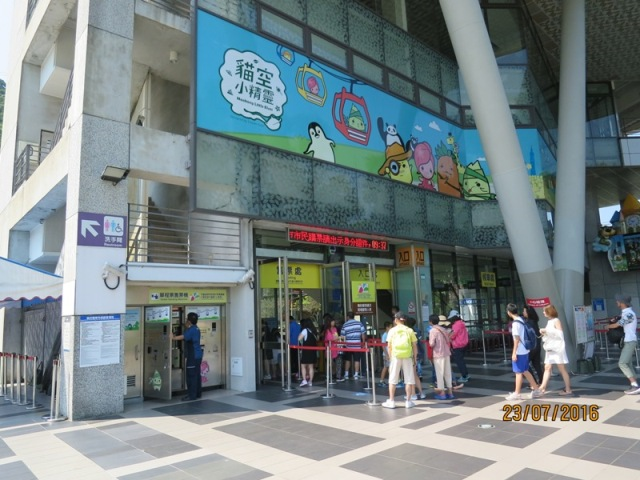 Maokong Taipei zoo station1
