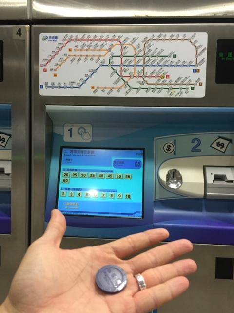 MRT token