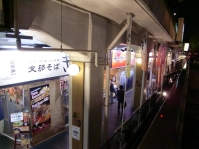 Noodle Alley - Shinagawa stn1