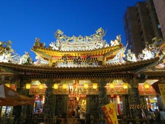 Raohe Ciyou temple3