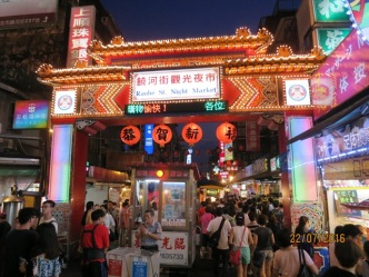 Raohe night market6