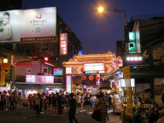 Raohe night market7