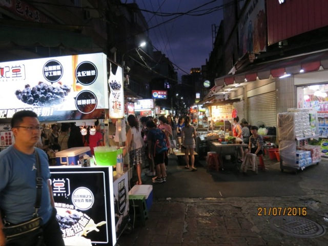Tong Hua Night market5