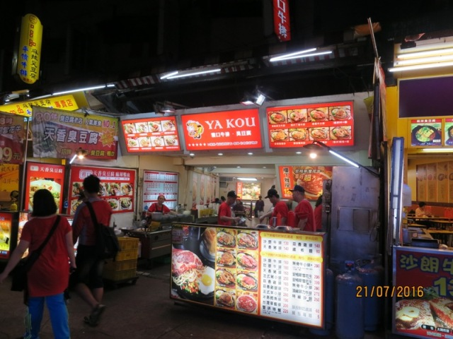 Tong Hua Night market9