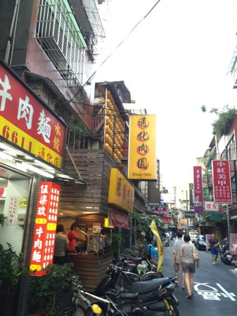 Tong Hua small eats1