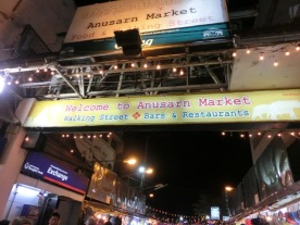 anusarn-night-market1