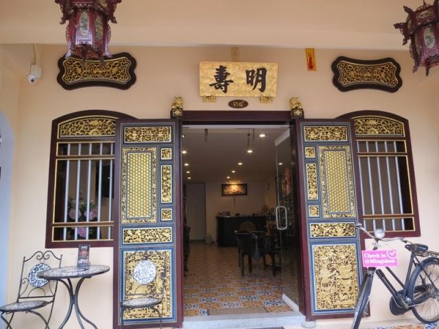 phuket-town-chinatown13