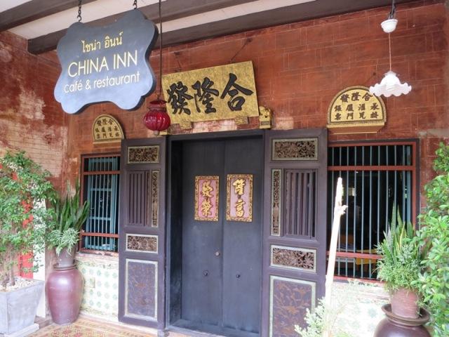 phuket-town-chinatown19