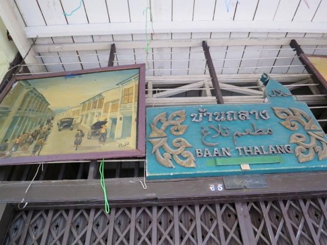 phuket-town-chinatown5