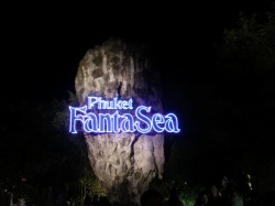 fantasea-entrance-6