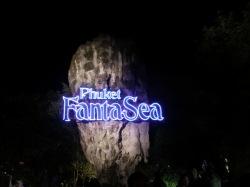 fantasea-entrance-6