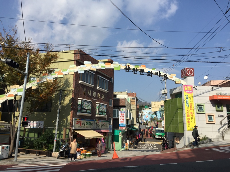 gamcheon-village-entrance