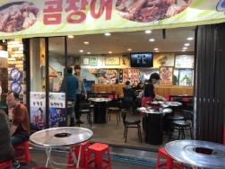 gukje-eel-dinner8